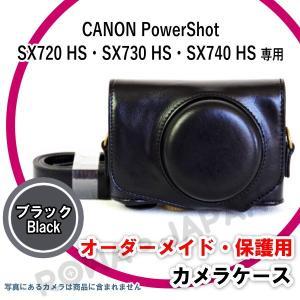CANON キャノン PowerShot SX740 HS / SX730 HS / SX720 HS 専用 カメラケース (ブラック) 【ロワジャパン】|rowa