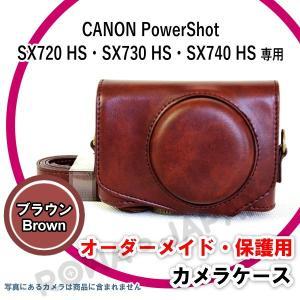 CANON キャノン PowerShot SX740 HS / SX730 HS / SX720 HS 専用 カメラケース (ダークブラウン)【ロワジャパン】|rowa