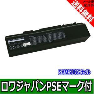 TOSHIBA 東芝 Dynabook TX/35 シリーズ の PABAS071 PABAS214 PABAS162 PABAS105 互換 バッテリー 増量 実容量高【ロワジャパンのPSEマーク付】|rowa