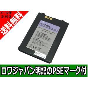 【実容量高】DOPOD PH26B 互換 バッテリー【ロワジャパンPSEマーク付】|rowa