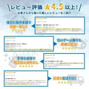 PSP-2000 PSP-3000 互換 バッテリーパック PSP-S110 1200mAh 実容量高 日本市場向け 三ヶ月保証 高品質【ロワジャパン】|rowa|06