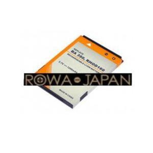 【実容量高】HTC Snap T7373 Touch Pro 2 の RHOD160 BA S390 互換 バッテリー【ロワジャパン】|rowa