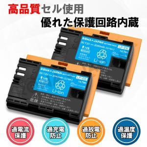 CANON キャノン の LP-E6 LP-E6N 互換 バッテリー 残量表示&純正充電器対応 【ロワジャパンPSEマーク付】|rowa|03