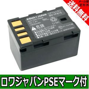 JVC 日本ビクター BN-VF815 互換 バッテリー 1600mAh【ロワジャパン】