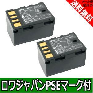 2個セット JVC 日本ビクター BN-VF815 互換 バッテリー 1600mAh【ロワジャパン】|rowa