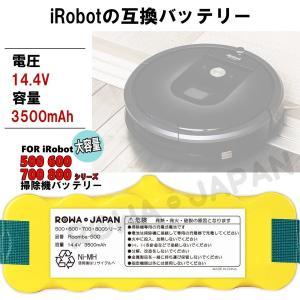 ルンバ バッテリー 大容量3500mAh Roomba 500 600 700 800 シリーズ 対応 互換 充電池 三ヶ月保証 送料無料 ロワジャパン|rowa|04