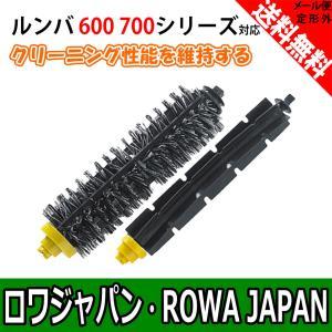 ルンバ バッテリーと消耗品セット Roomba 500 シリーズ用 (大容量3500mAh/エッジブラシ/黄色フィルター/緑メインブラシ/緑フレキシブルブラシ) ロワジャパン|rowa