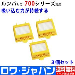 ルンバ バッテリーと消耗品セット Roomba 500 600 シリーズ用 (大容量3500mAh/エッジブラシ/黄色フィルター/メインブラシ/フレキシブルブラシ) ロワジャパン|rowa