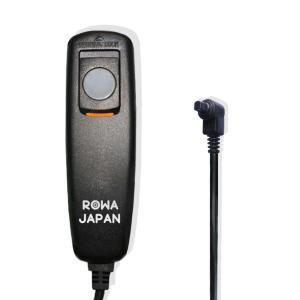 Canon キヤノン RS-80N3 TC-80N3 対応 シャッター リモコン コード レリーズ【初心者向け/握りやすい】【ロワジャパン】|rowa