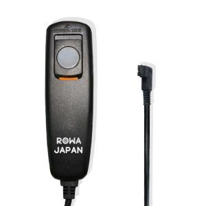 ソニー 対応 RM-S1AM RM-L1AM / コニカ ミノルタ RC-1000S RC-1000L 対応 シャッター リモコン コード レリーズ 初心者向け 握りやすい ロワジャパン rowa