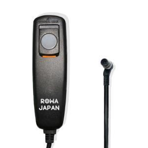 ニコン MC-30 対応 シャッター リモコン コード レリーズ 初心者向け 握りやすい ロワジャパン rowa