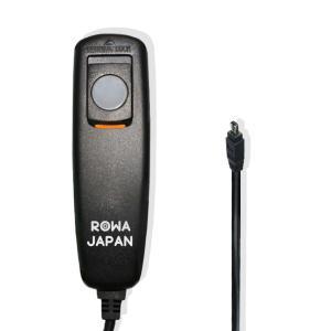 ニコン MC-DC1 対応 シャッター リモコン コード レリーズ 初心者向け 握りやすい ロワジャパン rowa