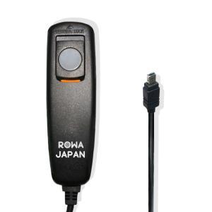 Nikon ニコン MC-DC2 対応 シャッター リモコン コード レリーズ【初心者向け/握りやすい】【ロワジャパン】|rowa
