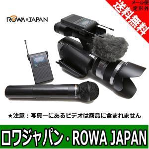 一般業務用 2.4GHz デュアルチャンネル デジタルワイヤレスマイクロフォン セット|rowa