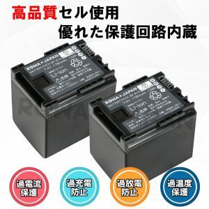 Canon キヤノン BP-819 BP-819D 互換 バッテリー  残量表示対応 BP-809 BP-827 対応 【ロワジャパン】 rowa 04