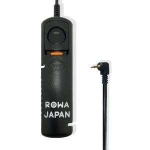 パナソニック / ライカ DMW-RS1 対応 ミニ シャッター リモコン レリーズ 超軽量 AFロック機能付 ライターサイズ 【ロワジャパン】|rowa