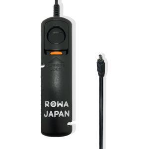 ニコン MC-DC1 対応 ミニ シャッター リモコン レリーズ 超軽量 AFロック機能付 ライターサイズ 【ロワジャパン】|rowa