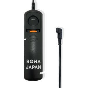 ソニー  RM-S1AM RM-L1AM / ミノルタ RC-1000S RC-1000L 対応 ミニ シャッター リモコン レリーズ 超軽量 AFロック機能付 ライターサイズ 【ロワジャパン】|rowa