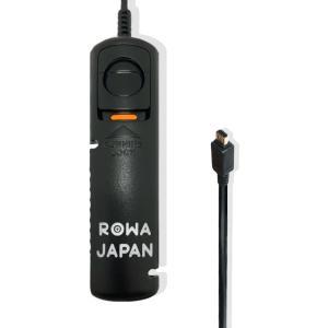 オリンパス RM-UC1 対応 ミニ シャッター リモコン レリーズ 超軽量 AFロック機能付 ライターサイズ 【ロワジャパン】|rowa