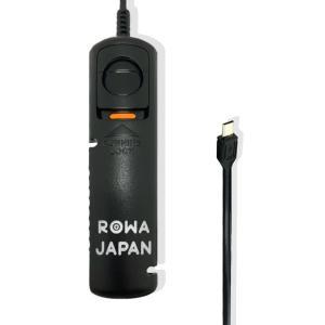 ソニー RM-VPR1 対応 ミニ シャッター リモコン レリーズ 超軽量 AFロック機能付 ライターサイズ ロワジャパン|rowa