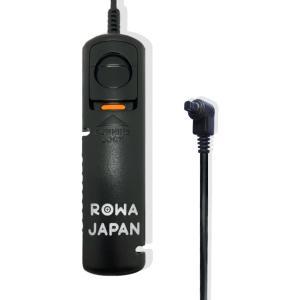 キヤノン RS-80N3 TC-80N3 対応 ミニ シャッター リモコン レリーズ 超軽量 AFロック機能付 ライターサイズ 【ロワジャパン】|rowa
