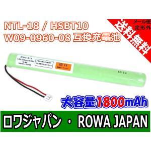 【大容量1800mAh/通話時間UP】SANYO NTL-18/CANON HSBT10/ケンウッド W09-0960-08 コードレスホン 子機 充電池 電話機 バッテリー 互換【ロワジャパン】|rowa