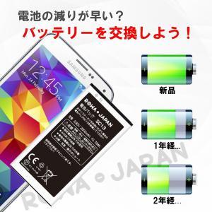 docomo NTTドコモ SC13 SC15 / au SCL23UAA 高品質 互換 電池パック GALAXY S5 SC-04F SC-02G SCL23 対応 【ロワジャパン】|rowa|02