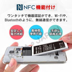 docomo NTTドコモ SC13 SC15 / au SCL23UAA 高品質 互換 電池パック GALAXY S5 SC-04F SC-02G SCL23 対応 【ロワジャパン】|rowa|04