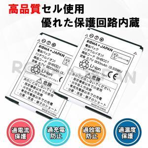 SoftBank ソフトバンク SHBCC1 互換 バッテリー 831SH 832SH 930SH 933SH 対応 【ロワジャパン】|rowa|03
