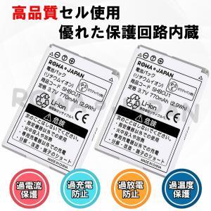 Softbank ソフトバンク SHBCU1 互換 電池パック 841SH 943SH 944SH 001SH 008SH 対応 ロワジャパン|rowa|03