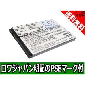 SoftBank ソフトバンク SH8158 SH8168 の EA-BL28 SHBDL1 互換 バッテリー【ロワジャパンPSEマーク付】|rowa