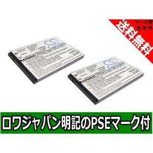 【2個セット】SoftBank ソフトバンク SH8158 SH8168 の EA-BL28 SHBDL1 互換 バッテリー【ロワジャパンPSEマーク付】|rowa