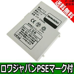 【増量】Vodafone ボーダフォン J-SH52 J-SH09 の SHBJ01 SHBL01 互換 バッテリー【ロワジャパン社名明記のPSEマーク付】|rowa