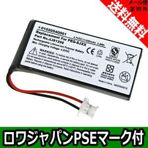 SONY ソニー CLIE PEG-SJ30 PEG-SJ20 PEG-SL10 対応 LIS1259 互換 バッテリー 【ロワジャパン】|rowa