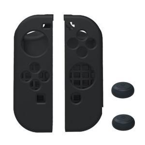 Nintendo Switch ニンテンドースイッチ Joy-Con 専用 カバー ソフトタイプ (ブラック) 【ロワジャパン】|rowa