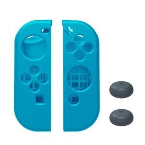 Nintendo Switch ニンテンドースイッチ Joy-Con 専用 カバー ソフトタイプ (ブルー) 【ロワジャパン】|rowa