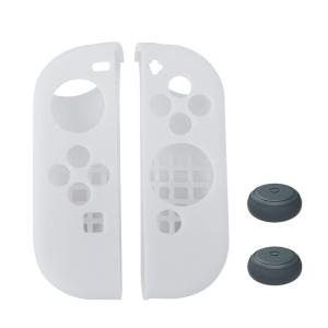 Nintendo Switch ニンテンドースイッチ Joy-Con 専用 カバー ソフトタイプ (クリアホワイト) 【ロワジャパン】|rowa