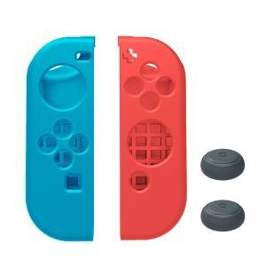 Nintendo Switch ニンテンドースイッチ Joy-Con 専用 カバー ソフトタイプ (L)ブルー×(R)レッド 【ロワジャパン】|rowa