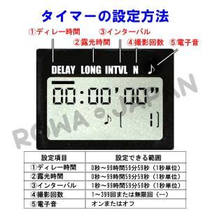 オリンパス RM-UC1 対応 シャッター リモコン コード レリーズ 液晶LCD タイマー機能付 撮影回数設定無制限 PDF日本語説明書【ロワジャパン】|rowa|06