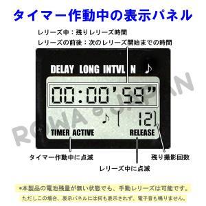 オリンパス RM-UC1 対応 シャッター リモコン コード レリーズ 液晶LCD タイマー機能付 撮影回数設定無制限 PDF日本語説明書【ロワジャパン】|rowa|07