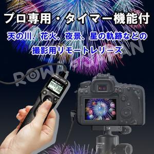 オリンパス RM-UC1 対応 シャッター リモコン コード レリーズ 液晶LCD タイマー機能付 撮影回数設定無制限 PDF日本語説明書【ロワジャパン】|rowa|08