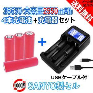 18650 リチウムイオン電池 4本 と USB充電器 セット パナソニック 充電池 バッテリー UR18650ZM2 【ロワジャパン】|rowa