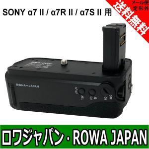 SONY ソニー対応 VG-C2EM 互換 バッテリーグリップ α7II α7RII α7SII 用...