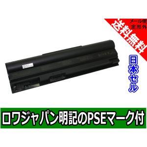 【実容量高】【日本セル】SONY ソニー対応 VAIO VGN シリーズ の VGP-BPS14B VGP-BPS14/B 互換 バッテリー【ロワジャパンPSEマーク付】|rowa
