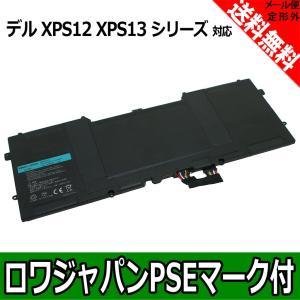 DELL デル XPS 12 13 Ultrabook 13-L321X 13-L322X シリーズ の Y9N00 489XN C4K9V PKH18 互換 バッテリー 実容量高 【ロワジャパン】|rowa