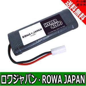 ヨコモ YOKOMO YB-S392A ストレートパック 互換 バッテリー 7.2V 4000mAh 増量 ニッケル水素 【ロワジャパン】|rowa