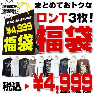 福袋  メンズ ロンT ロンTEE Tシャツ 長袖 3枚セッ...