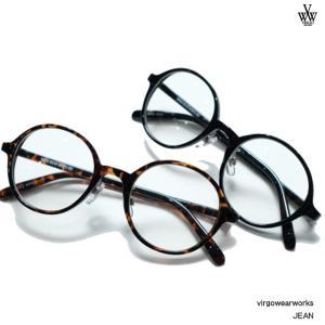 VIRGOwearworks JEAN|rowdydog