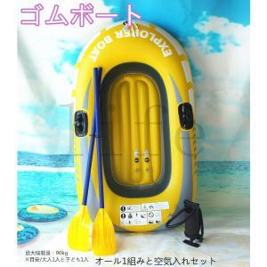 ゴムボートエアーボートオール/ポンプ付きセット2人乗り耐久性耐候性海海水浴川川遊び夏