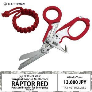 Leatherman Raptor Red|正規品 LTJ保証付き  【商品のご説明】 アメリカでプ...
